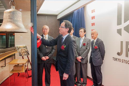 東京証券取引所および名古屋証券取引所の市場第一部に指定