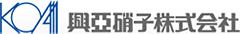 興亜硝子株式会社様