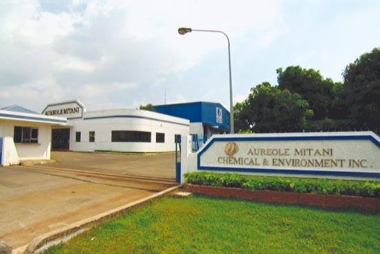 Mitani Aureole Vietnam Inc.(現Aureole Mitani Chemical & Environment Inc.)